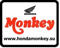 Номер Honda Monkey с MONKEY