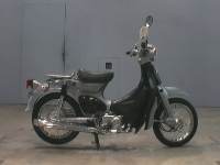 Honda Little Cub Black