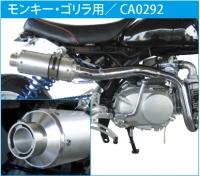 Выхлопная система верхняя TANAKA TRADING Aluminum